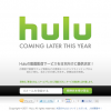 Hulu Announces Plans to Launch in Japan