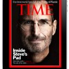 Amazon, Time Inc. Ink Deal to Bring Mags to Kindle Fire