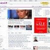 Interested Parties In Yahoo Purchase Coming Forward Once Again