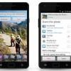 Yahoo Gives Flickr an Instagram-Like Update Amid Internal Turmoil