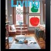 'Martha Stewart Living' Introduces iPad Subscriptions