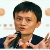Alibaba Attempting To Team With Softbank, Plans To Buy Yahoo
