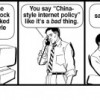 SOPA is making even retired cartoonists come out of retirement to fight it