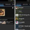 Android users get some serious Steam love with new app being released
