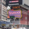 AOL Chooses Yahoo!'s Right Media Exchange For AOL Ad Inventory Control